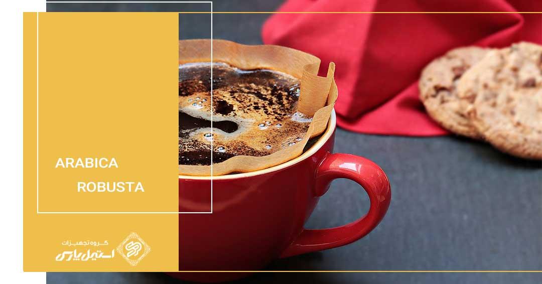 ده مورد تفاوت اصلی قهوه Arabica با قهوه Robusta