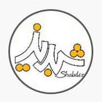رستوران شبدیز مشهد