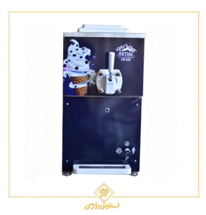 بستنی ساز رومیزی صنعتی مدل حرفه ای آستیاژ