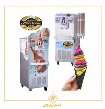 بستنی-ساز-صنعتی-