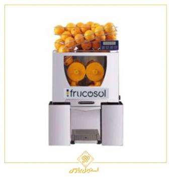 آب-پرتقال-گیر-فروکوسل2-F50-C-420x420